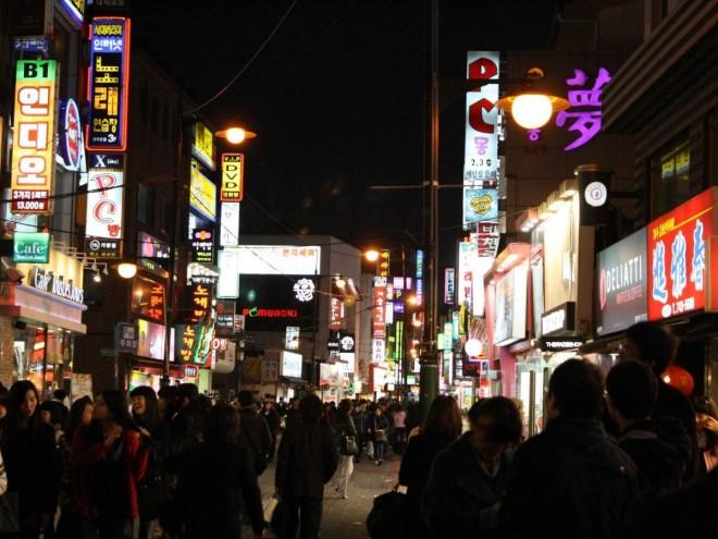 Korea selatan di malam hari ©chip.co.id